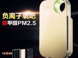 供应正商JH-802 空气净化器家用除甲醛雾霾烟尘pm2.5
