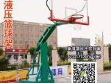 正品仿液压篮球架 移动式篮球架 室内室外篮球架