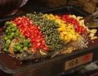 探鱼特色烤鱼加盟 加盟探鱼烤鱼 打造独特美味