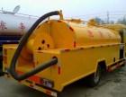 北京高压水车出租,可调式更方便
