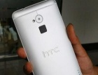 自用HTC ONE MAX电信双卡双通手机
