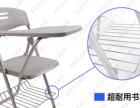 出售学生单人培训椅一体连接写字椅可折叠培训椅带