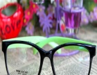 宝岛眼镜 宝岛眼镜加盟招商