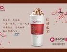 饮品加盟 创业就选茶与花间,精致享受价位亲民