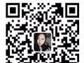 武汉理工大学在向你招手