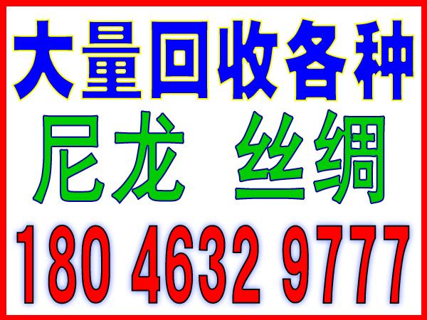 厦门岛外电脑回收-回收电话:18046329777
