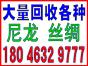 漳州港高价回收电力设备-回收电话:18046329777