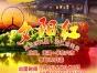 较美夕阳红北京、天津+华东六市双水乡12日游 较美夕阳红