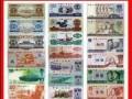 成都地区长期高价回收钱币袁大头纪念币老版纸币硬币等