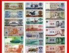 成都高價回收購 錢幣,紙幣,紀念鈔幣,連體鈔,銀元