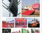 上海嘉定庆典演出公司开业庆典舞台搭建灯光音响