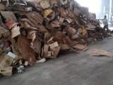 广州番禺废纸回收库存纸 书纸 报纸 废白纸 黄板纸,纸箱回收