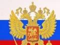 出国留学俄语基础培训