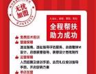 咕咕熊卷饼王加盟 面食 投资金额 1-5万元