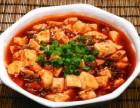 陈麻婆豆腐加盟流程 加盟费用 加盟电话