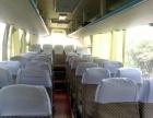 宇通旅游团体客车 2005年上牌 灰