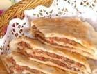 香河肉饼加盟—香河肉饼的做法—肉饼配方