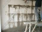 无锡新区切墙 钻孔 敲墙切割门洞地平窗户洞拆除
