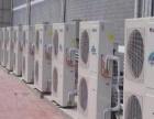 家电维修 空调 热水器 燃气灶 洗衣机等维修 清洗 安装