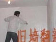 杭州办公室装修、店铺装修、服装店、墙面粉刷、打隔断
