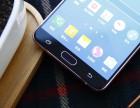 重庆0首付买iPhone7S手机分期总价多少呢