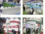 2020国际物联网展览会将于12月上海举办