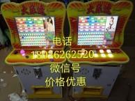 超级大乐綉游戏机图片大乐綉转球机价格