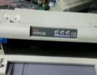 便宜耐用九成新发票打印机销售单打印机复印一体机批发