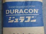 南京无锡那里有日本宝理LCP E130i耐热阻燃材料卖