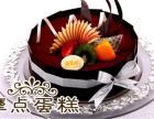 河南郑州面包店加盟连锁 摩点蛋糕万元即可加盟开店