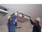 空调 冰箱 洗衣机 热水器 燃气灶 电视安装维修
