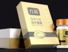 力润海参牡蛎多少钱//一粒(一盒/一瓶)效果