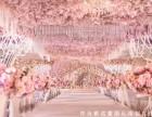 青岛婚礼策划哪家好