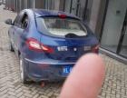 奇瑞A3-两厢2011款 1.6 手动 尊贵版 换车出售,车况很