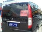 奔驰唯雅诺Viano2010款 2.5 手自一体 豪华版-豪华奔