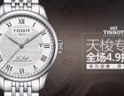 浪琴手表怎么推广,品牌手表包包哪个平台效果好