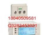 欣灵HHD7-G/E(0.1s~990h)正反转控制器