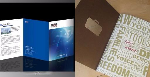 苏州房地产楼盘销售宣传片制作-地产样本册设计