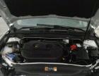 福特 蒙迪欧 2017款 EcoBoost 200 豪华型