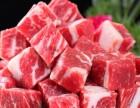 内蒙古卤牛肉生牛肉注射专用魔芋胶粘合保水提高出成率