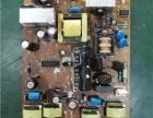 河北环保处置-专业废电子回收服务推荐