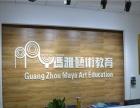 广州学室内手绘 室内设计美术基础班 园林设计基础班