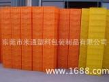 规格齐全,耐摔抗压优质塑胶箱 各种行业包装专用 欢迎批量订购