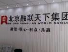 朝阳区公司logo墙背景墙形象墙雕刻亚克力字异形雕刻镂空