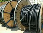 定州电缆回收定州废旧电缆回收定州电线电缆回收