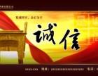 欢迎进入-舟山华宝空调统一售后服务网站受理中心