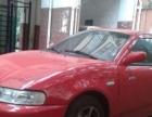 吉利美人豹2003款 1.5 手动 基本型-准新15年炫酷跑车
