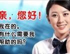 长沙服务)长沙扬子燃气热水器维修(各区)联系客服维修多少?