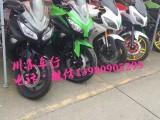 成都金牛区卖摩托车 哪里有报价 仿赛 踏板摩托车