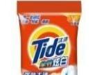 真正创业项目,手工生产洗衣液洗洁精洗衣粉